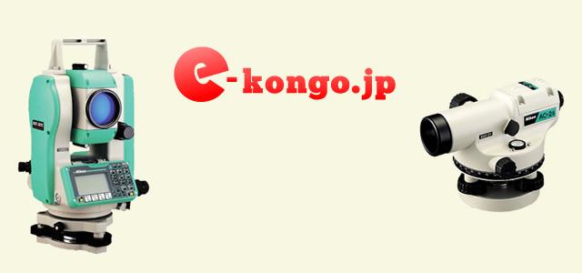 (株)金剛オンラインショップ e-kongo.jp